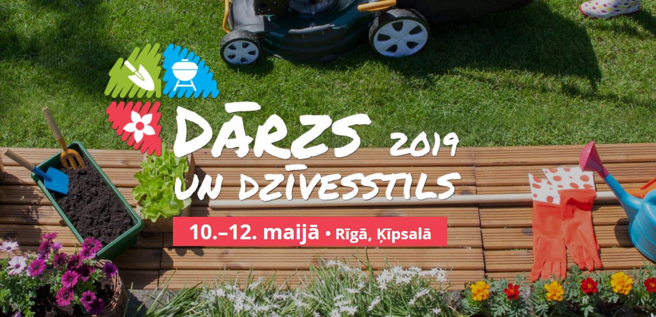 """OrganiQ на выставке """"Сад и стиль жизни 2019"""" в Риге, Латвии"""